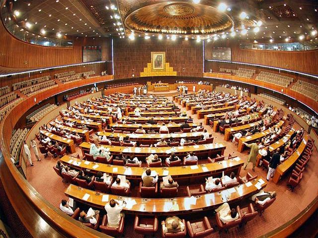 Govt calls NA vote on envoy