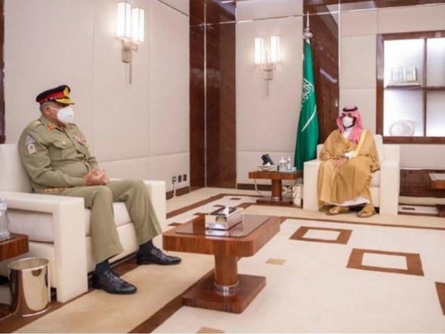 KSA, Pakistan discuss Afghan peace process