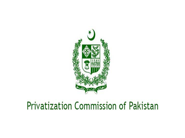 Photo of SIH sell-off: CCoP approves top Rs1.96bn bid | Recorder Report