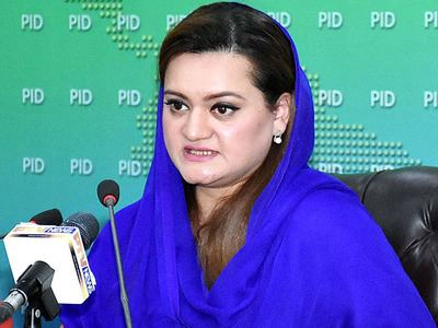 PML-N Spokesperson Marriyum Aurangzeb tests positive for coronavirus