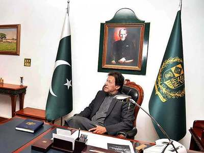 Governor Punjab briefs Prime Minister on efforts to fight coronavirus
