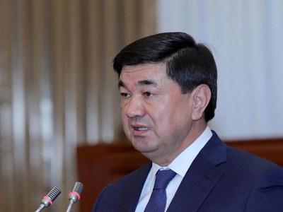 Kyrgyz PM resigns amid corruption probe