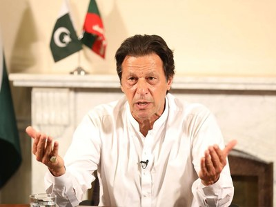 PM Imran arrives in Karachi on two-day official visit