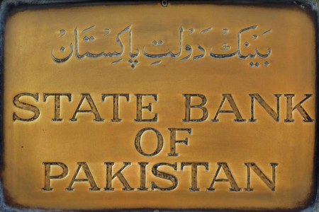 SBP announces to suspend service charges for banks on deposit