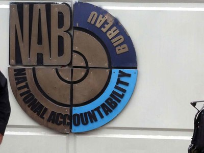 NAB presents annual report to president