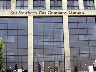 No reduction in gas supply to K-Electric: SSGC