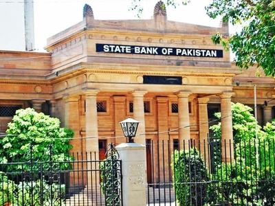 Downward slide of policy rate continues as SBP cuts rate by 100 BPS