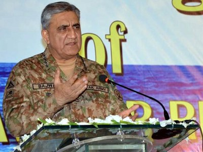 Internal, external challenges demand strengthening of all state institutions: COAS