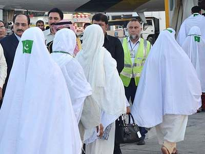 Government to refund Hajj dues from Thursday