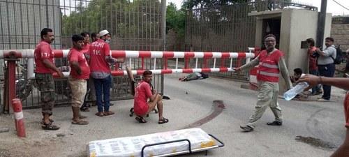 PSX attack: List of injured, martyred policemen