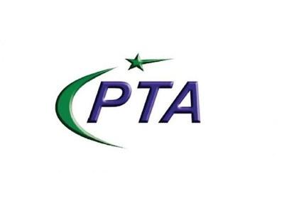 PTA temporarily suspends PUBG game