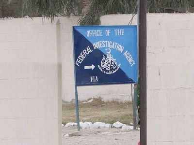 Details of international travel: FBR powers to have access to FIA info curtailed
