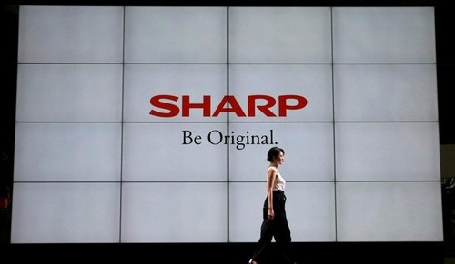 Sharp says sticking to plans to list Dynabook PC unit in FY2021