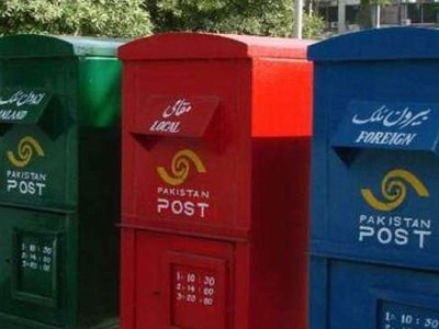Pakistan Post should offer more banking services, stresses SBP Report
