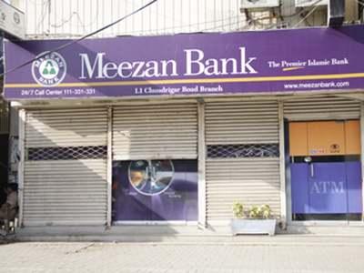 Haball partners with Meezan Bank