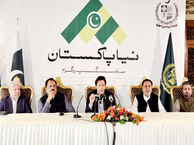 Naya Pakistan Housing: The plot thickens