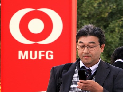 Japan's MUFG to expand lending business in Thailand with Grab's big data