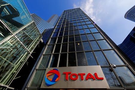 Total seeks buyers for stake in North Sea gas pipeline