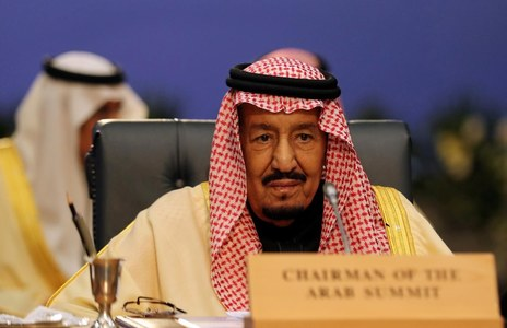 Saudi Arabia's King Salman admitted to hospital
