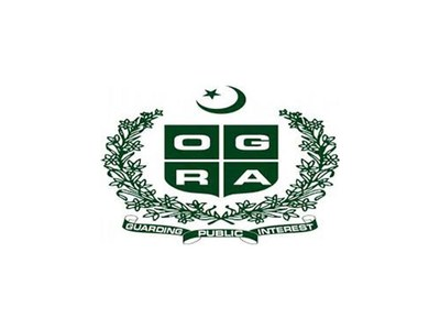 OGRA grabs Rs4.5bn investment in oil infrastructure
