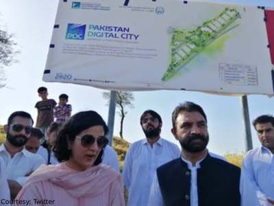 Pakistan's first-ever Digital City to be setup in Haripur
