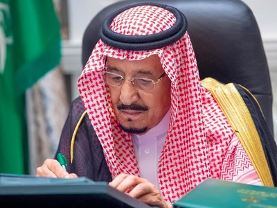Saudi king undergoes successful surgery: royal court