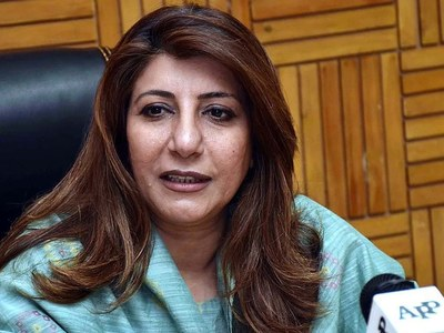 Pakistan rejects 'Wuhan lab' allegation