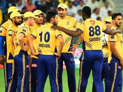 Peshawar Zalmi arrange digital camp for young cricketers