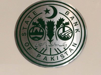 SBP asks govt for an 'efficient' debt management policy