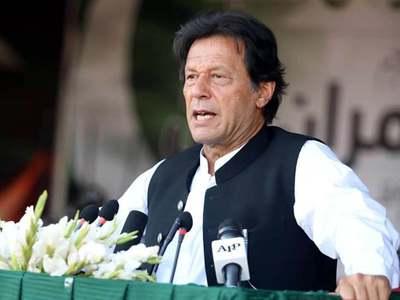 PM unveils Pakistan's 'political map'