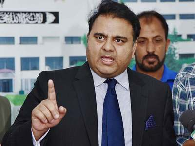 Ch Fawad calls for using technology in cases against Nawaz Sharif