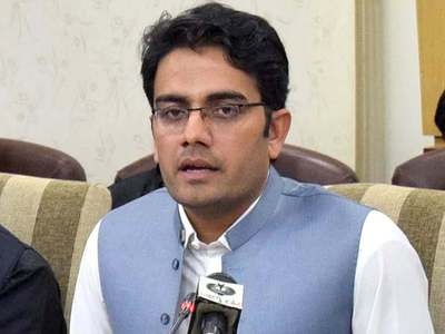 KP CM marks urban forest day; 1bn trees to be planted in KP: Kamran Bangash