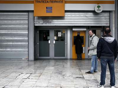 Piraeus Bank applies to join Greece's Hercules bad loan scheme