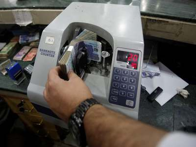 'Refund Fund' being created for speedy payment
