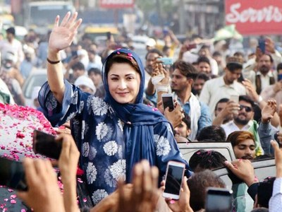 Maryam Nawaz's NAB appearance canceled after PML-N workers, police clash outside office