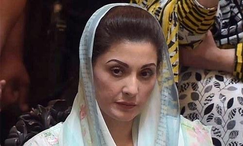 NAB being used as tool for political revenge, says Maryam Nawaz