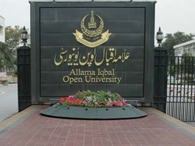 AIOU employees' protest continues on second day