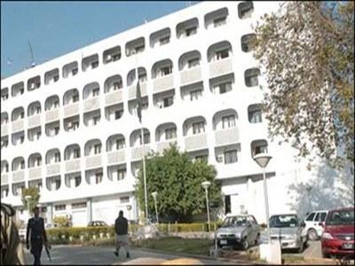 Pakistan lodges strong protest over derogatory social media post against Holy Prophet (PBUH)