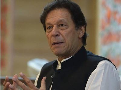 PM launches first anti-stunting Ehsaas Nashonuma program in KP