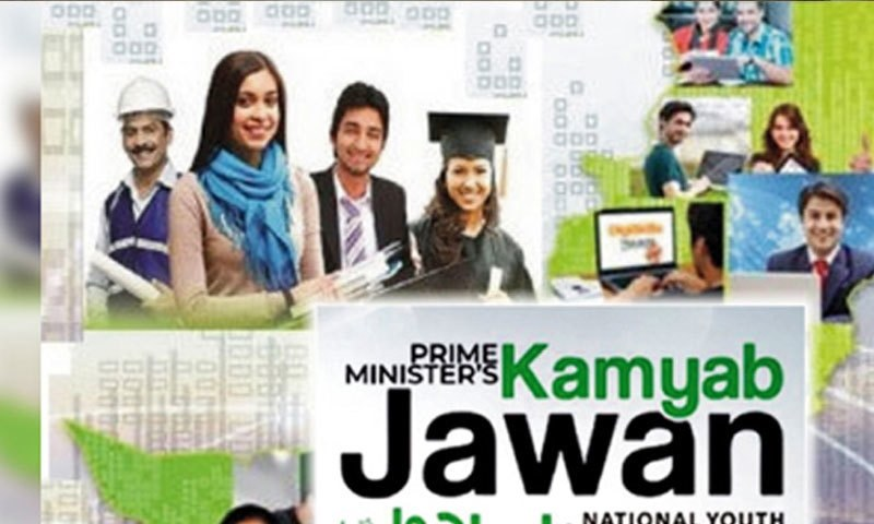 Eyeing business boom, govt urges youth to apply for Kamyab Jawan loan