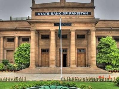 SBP defers Rs644bn loan payments under refinancing scheme