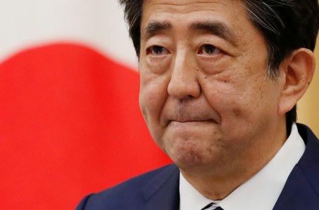 Japanese PM Abe resigns over worsening health