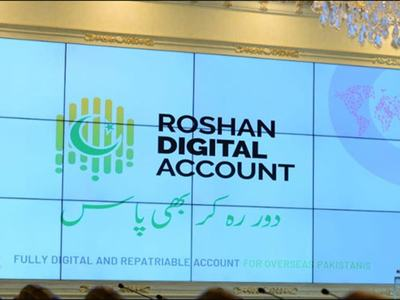 Roshan accounts – a bright beginning