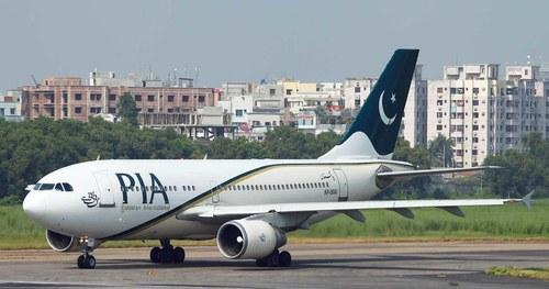 PIA decides to not appeal EU flight ban