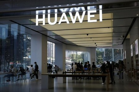Huawei to train hundreds of Pakistan's govt officials