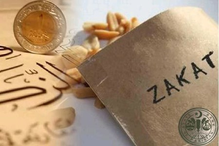 Zakat collections decline in the country amid economic slowdown
