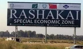 Rashakai Special Economic Zone will help development of K-P: PM