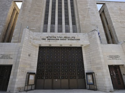 Covid forces Jerusalem's Great Synagogue to shut in New Year first