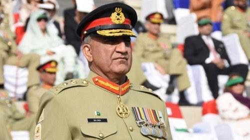 COAS Bajwa inaugurates Burraq Combat Skills Training Complex in Gujranwala
