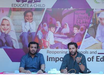 Shahid Afridi appeals for strict observance of SOPs by schools
